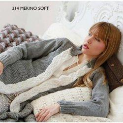 Gratis Patroon Vest van Merino Soft