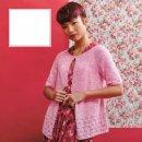 Gratis Geprint Patroon ROSE BUD CARDIGAN van Sunkissed Scheepjeswol Kleur 19