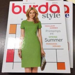 Burda Style Inspiratie Showboek 2014