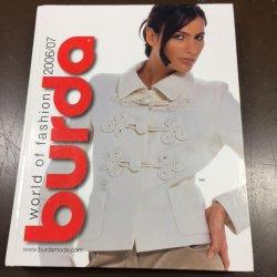 Burda Inspiratie showboek 2006/2007